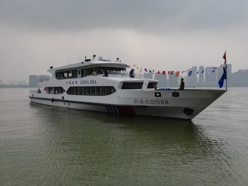 China Maritime Enforcement Boat